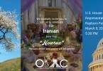 Nowruz - Iranian New Year Reception