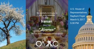 Nowruz - Iranian New Year Reception