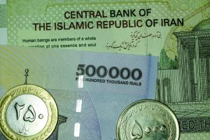 Iranian money