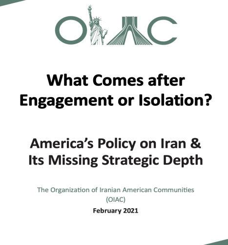 OIAC White Paper – America's Policy on Iran & its Missing Strategic Depth
