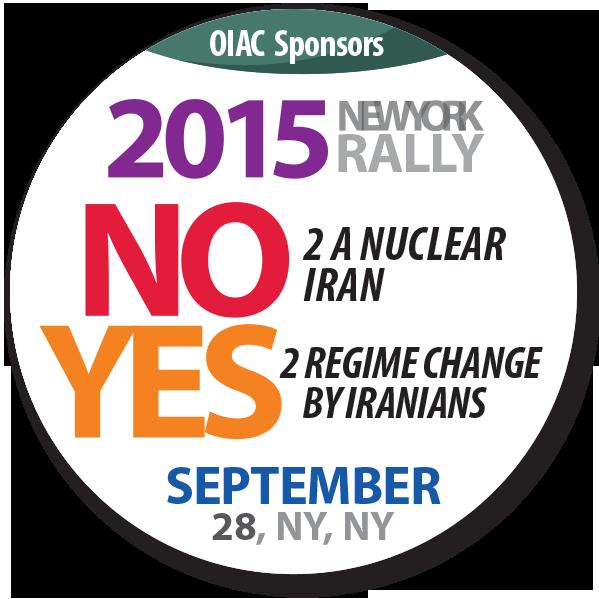 New York Rally, 2015