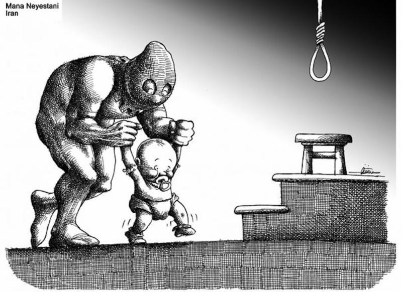 child execution