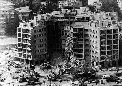 Khobar Towers Truck Bombing
