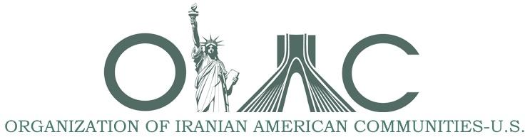 OIAC-US | Logo