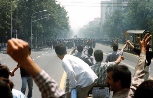 Iranian Students Demonstrating in Tehran