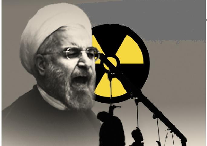 iran denounces