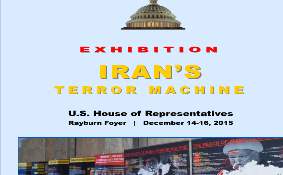Exhibition On Iran's Terror Machine