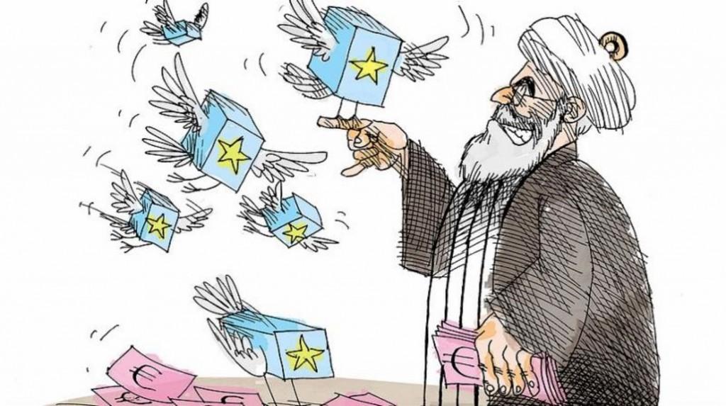 changed iran