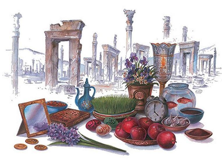 Nowruz Celebration