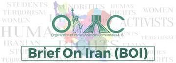 Brief on Iran (BOI – 130)