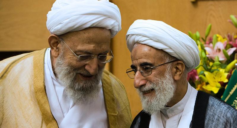 Khamenei & Rouhani