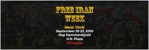 Free Iran Week, New York