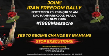 Iran Freedom Rally 2016