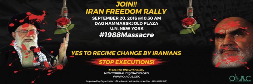 Iran Freedom Rally 2016
