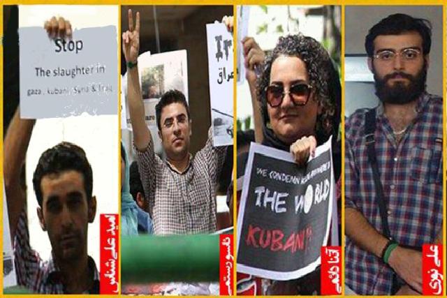 Iran - Civil Rights Activists