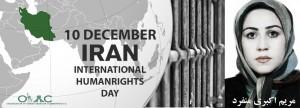 Iran International Human Rights Day 10 Dec.