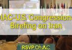 OIAC Congressional Briefing On Iran