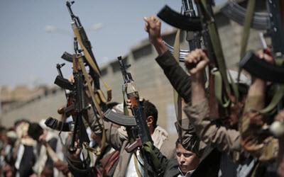 Yemen Terrorist