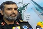 Amir Ali Hajizadeh | General