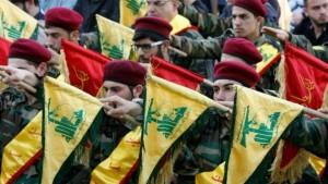 Hezbollah Organization