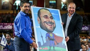 Cartoon Poster - President of the Islamic Republic of Iran