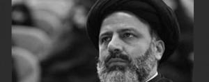 Ebrahim Raisi | Chairman Astan Quds