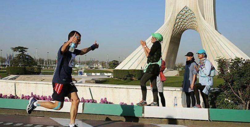 Tehran's First International Marathon