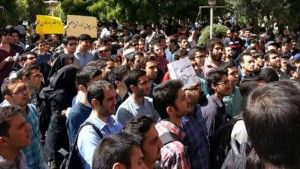 Growing Organized Protests Within Iran