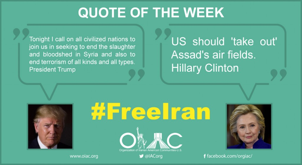 Quote by Trump & Clinton on Free Iran