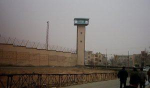 Rajai Shahr Prison