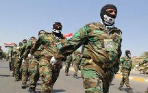 People's Mobilization Forces Iraq