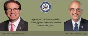U.S. House Members