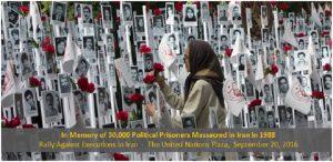 Free Iran Gathering