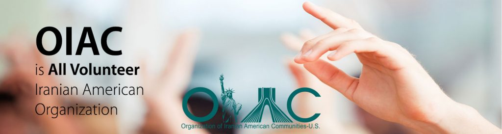 Organization of Iranian-American communities
