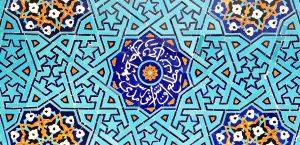 Isfahan - Dekor