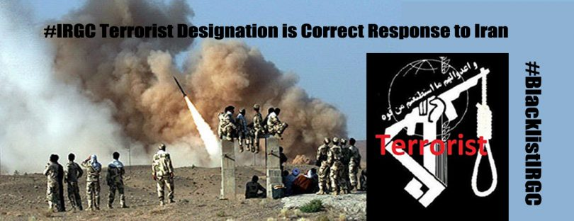 IRGC Terrorist Designation In Response To Iran