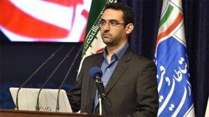Javad Azari Jahromi - Minister of Iran
