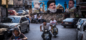 Poster of Hezbollah, Emissary and Hammer