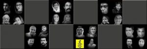 Iran's brave Human Rights Defenders