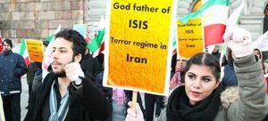 Public Protest - Terror Regime in Iran