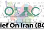Brief on Iran
