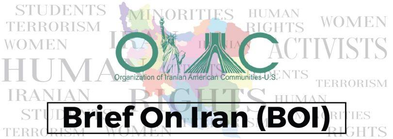 Brief on Iran