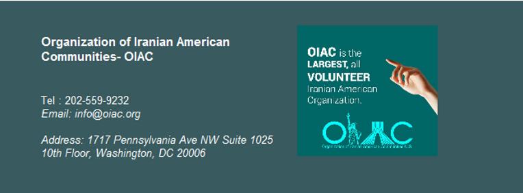 OIAC-US