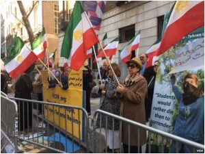Iranian Americans Protest Event