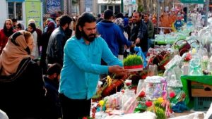 Nowruz Celebration In Iran