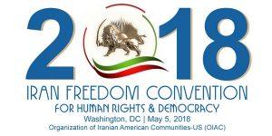 Iran Freedom Convention