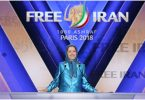 Free Iran Speech by Maryam Rajavi