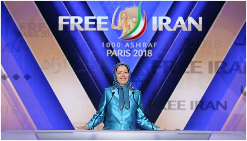 Free Iran Speech by Maryam Rajavi