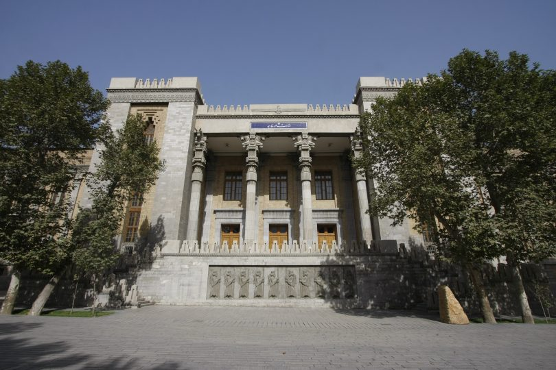 Ministry of Foreign Affairs of Iran