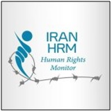 Iran Human Rights Monitor